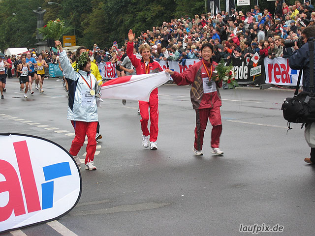 Berlin Marathon 2004 - 455