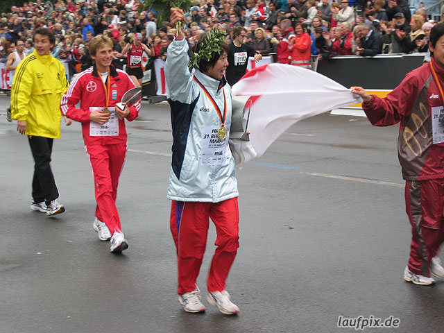 Berlin Marathon 2004 - 460