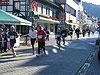 Marsberger Citylauf (81) Foto