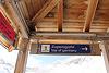 Zugspitzlauf | 13:02:01 (1127) Foto
