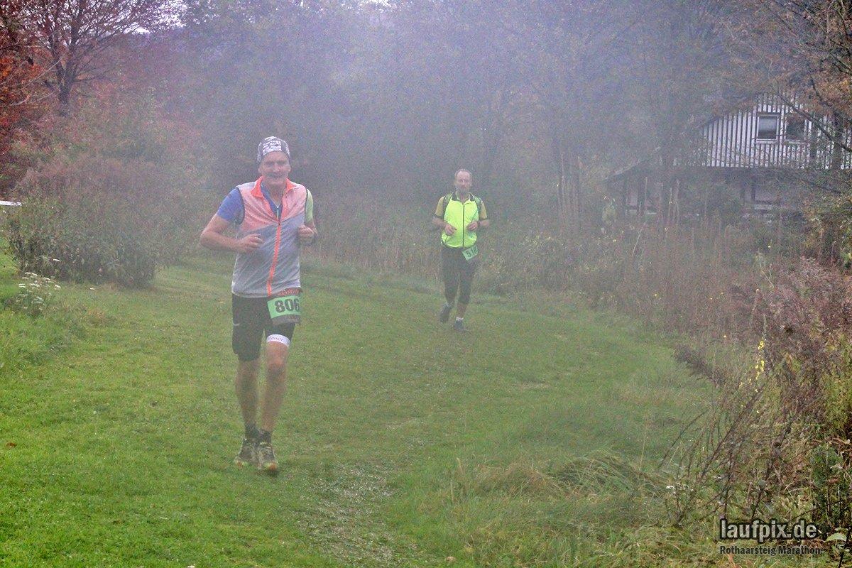 Rothaarsteig Marathon Ziel 2017 - 112