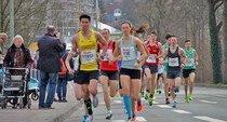 10 km Lauf Donaueschingen 2018